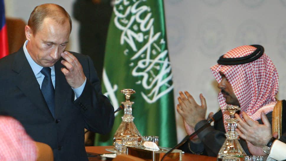 12 февраля 2007 года Эр-Рияд впервые посетил президент РФ. В ходе визита Владимир Путин подчеркнул, что в Москве чувствуют интерес со стороны деловых кругов региона к развитию отношений с партнерами из России