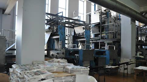 «Крестьянина» лишили печати после анонимки  / Суд закрыл независимую газетную типографию в Ростове
