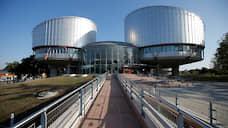 ЕСПЧ присудил многодетной матери из Чечни €30тысяч