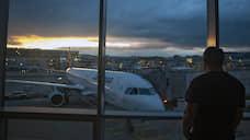 Lufthansa осталась в Домодедово