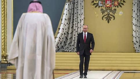 Красные паши саудовского короля // Взлеты и падения отношений Москвы и Эр-Рияда