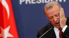 Европа безмолвствует, Турция наступает