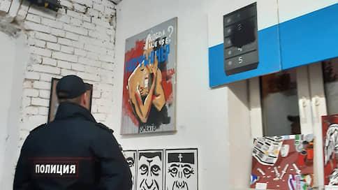 «Осени пахана» никак не дадут начаться // Представители «Ассоциации худших художников» жалуются, что им не позволяют провести выставку о «беспощадной русской стабильности»