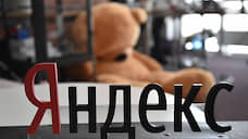 «Яндекс» рухнул на 18%