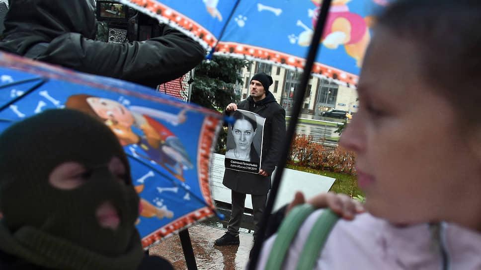 Москва, Россия. Одиночные пикеты в рамках акции «Бессмертный ГУЛАГ»