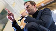 Квартиру Алексея Навального не сдали Росгвардии
