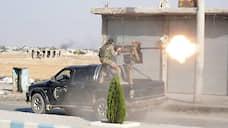 Турецкое наступление объединяет Сирию