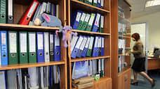Бухгалтеров просят покинуть учреждения