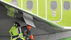Авиакомпаниям раскроют резервы