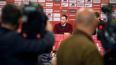 Доменико Тедеско хочет взбодрить «Спартак»  / Новый главный тренер красно-белых поделился своими ближайшими планами