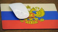 «Момент истины» оспорит первый в России штраф для СМИ за фейк