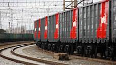 Железная дорога свела план с фактом