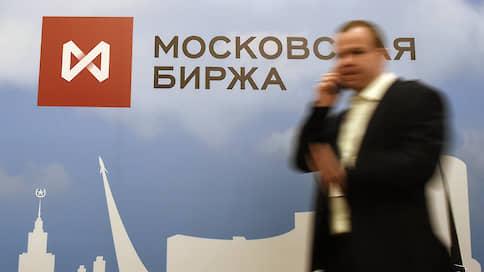 Московская биржа ставит старые цели  / и хочет больше платить акционерам