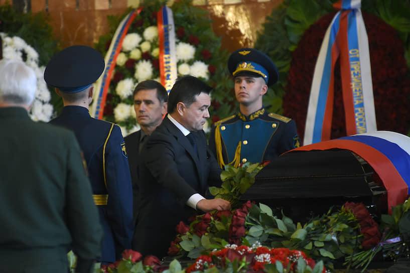 Губернатор Московской области Андрей Воробьев во время церемонии