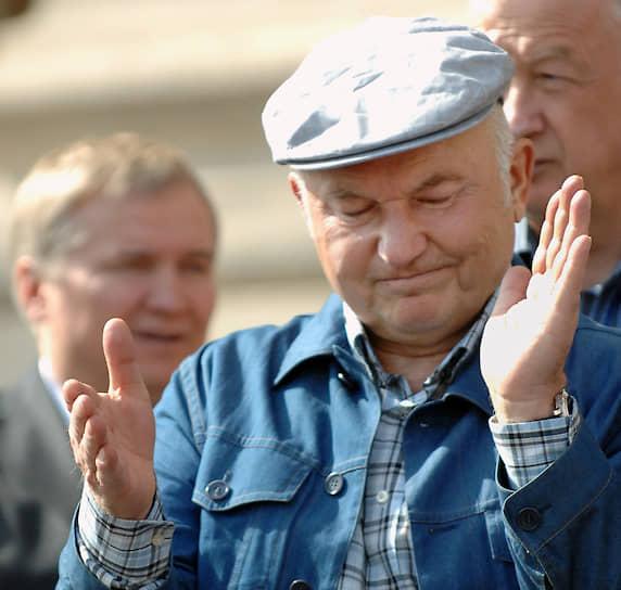 2008 год. Мэр Москвы Юрий Лужков во время митинга, посвященного Дню весны и труда