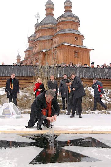 2005 год. Избранный президент Украины Виктор Ющенко моет руки и лицо в проруби во время Крещения