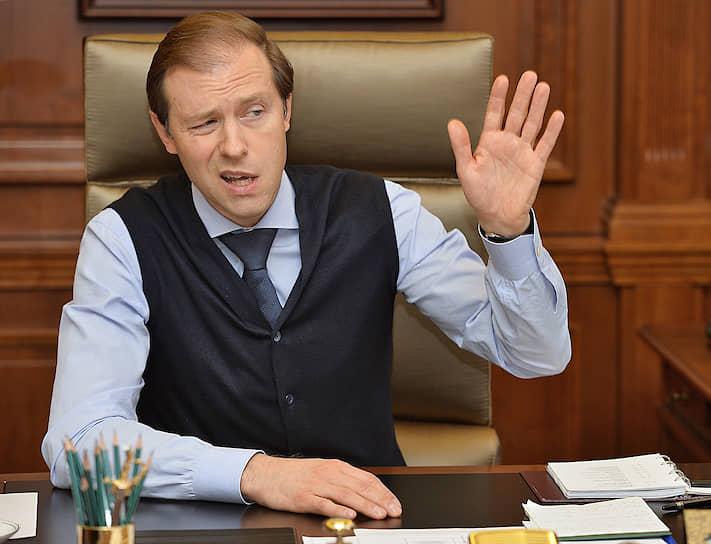 2014 год. Министр промышленности и торговли России Денис Мантуров во время интервью