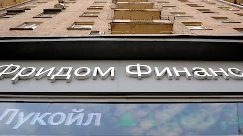 Российский брокер раскрылся американским инвесторам  / Акции Freedom Holding начали торговаться на NASDAQ