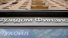 Российский брокер раскрылся американским инвесторам