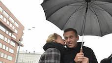 Алексей Навальный сбережет миллиард