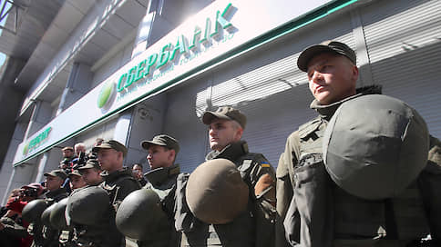 Сбербанк на Украине освободили из-под ареста  / Киевский суд постановил, что банк не принадлежит России