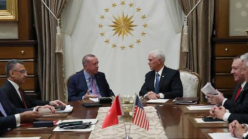 Анкара и Вашингтон сочли себя победителями  / Турецкая военная операция на северо-востоке Сирии приостановлена на пять дней