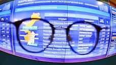 Электронных бюджетников не заметили  / В департаменте информационных технологий ответили на претензии оппозиции к онлайн-выборам в Мосгордуму