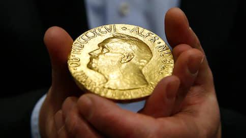 Нобелевский шопинг  / Как лауреаты тратили призовые деньги