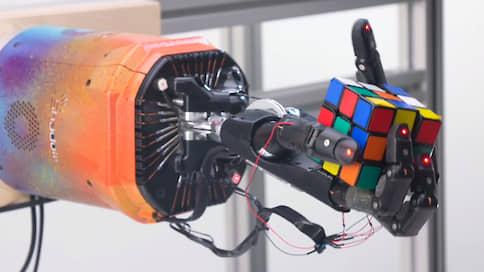Кубик робота