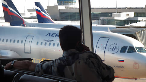 «Аэрофлот» готовят к приватизации  / Минэкономики предлагает продать инвесторам 1,17% акций авиакомпании