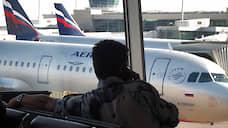 «Аэрофлот» готовят к приватизации