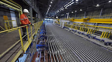 Evraz обновил стратегию  / Компания увеличит инвестиции в 2020–2023 годах