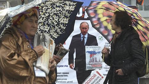 Спасибо за внимание  / ВЦИОМ заметил рост доверия Владимиру Путину