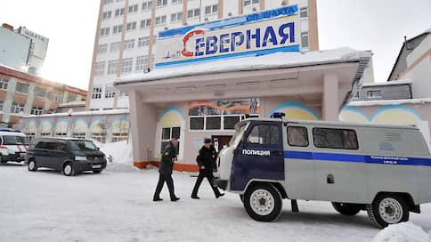 400 томов о «Северной»  / Завершено расследование уголовного дела о катастрофе на воркутинской шахте