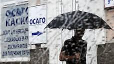 Реформу ОСАГО готовят к перезапуску  / Депутаты и чиновники испугались роста цен на полисы