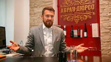 «Деловая Россия» увидела в себе династию  / Президентом организации избран сын бизнес-уполномоченного Павел Титов