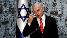 Переход хода  / Впервые за десять лет Биньямин Нетаньяху лишился возможности сформировать правительство