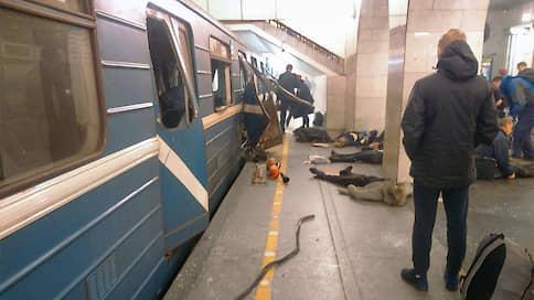 Взрыв в метро отозвался на море  / Свидетель по делу о теракте в Санкт-Петербурге готовил подрыв корабля во Владивостоке