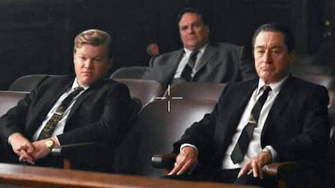 Несвятая троица // Роберт Де Ниро, Аль Пачино и Джо Пеши в «Ирландце» Мартина Скорсезе