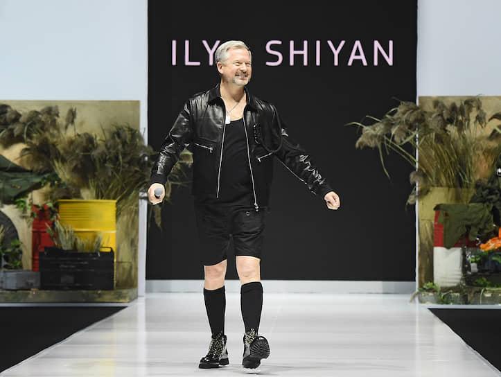 Показ коллекции бренда Ilya Shiyan. Телеведущий Валдис Пельш