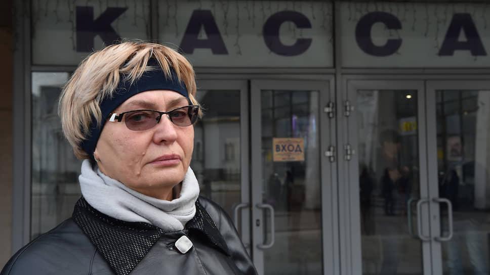 Одна из заложниц Светлана Губарева
