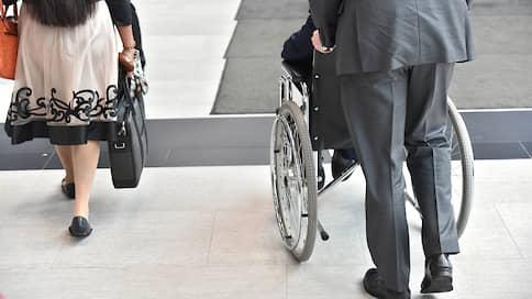 Диагнозы четырех тысяч инвалидов разгласили на портале госзакупок  / В департаменте соцзащиты Москвы заявляют об ошибке и отрицают умысел