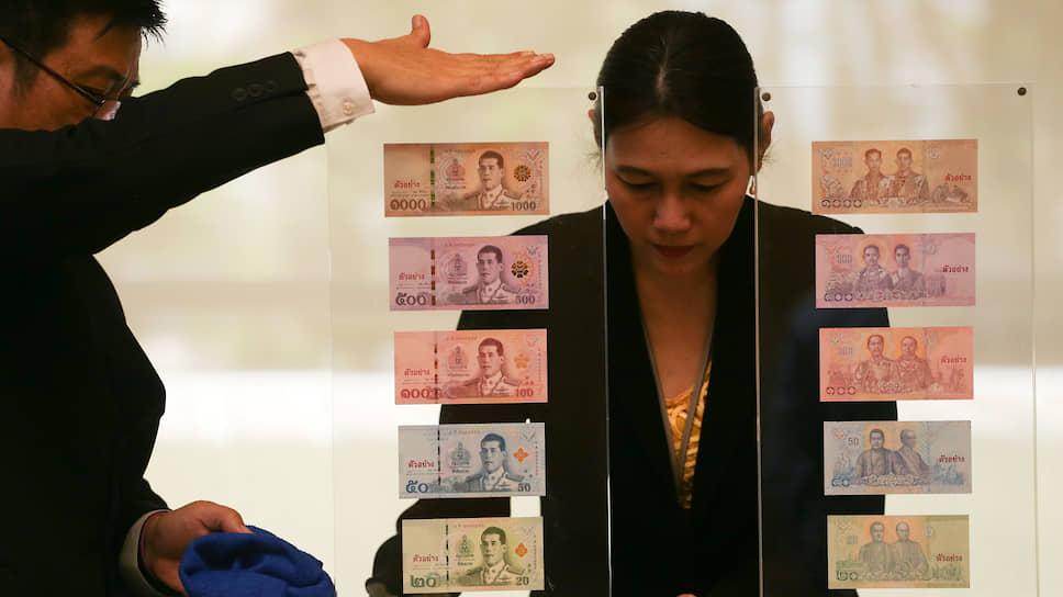 Новые банкноты с изображением Рамы X