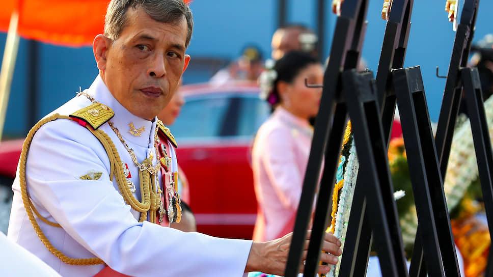 Король Таиланда Рама X