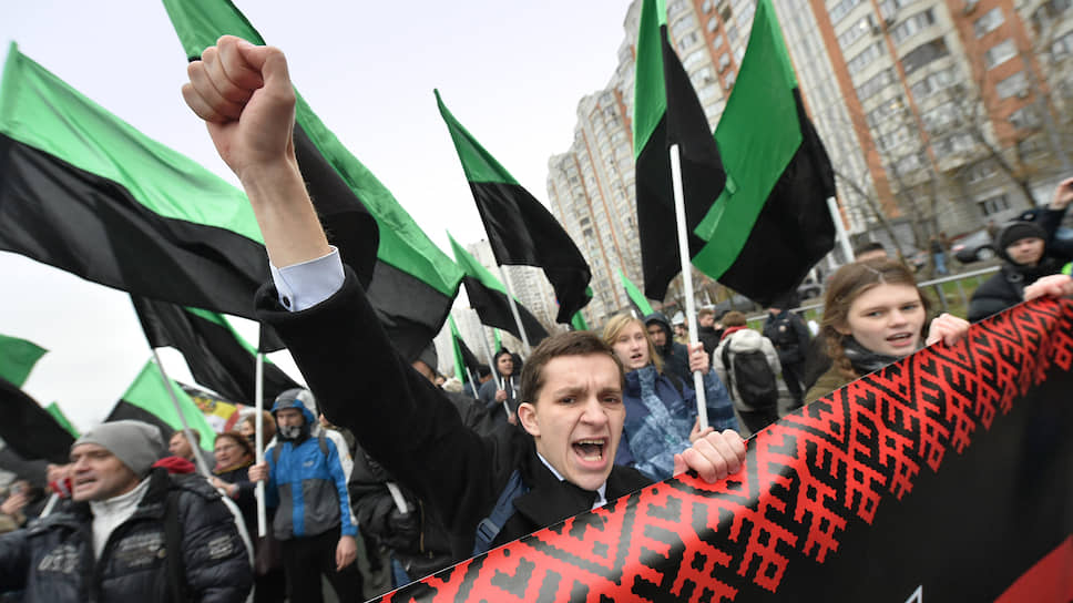 Акция националистов «Русский марш» прошла в Марьино