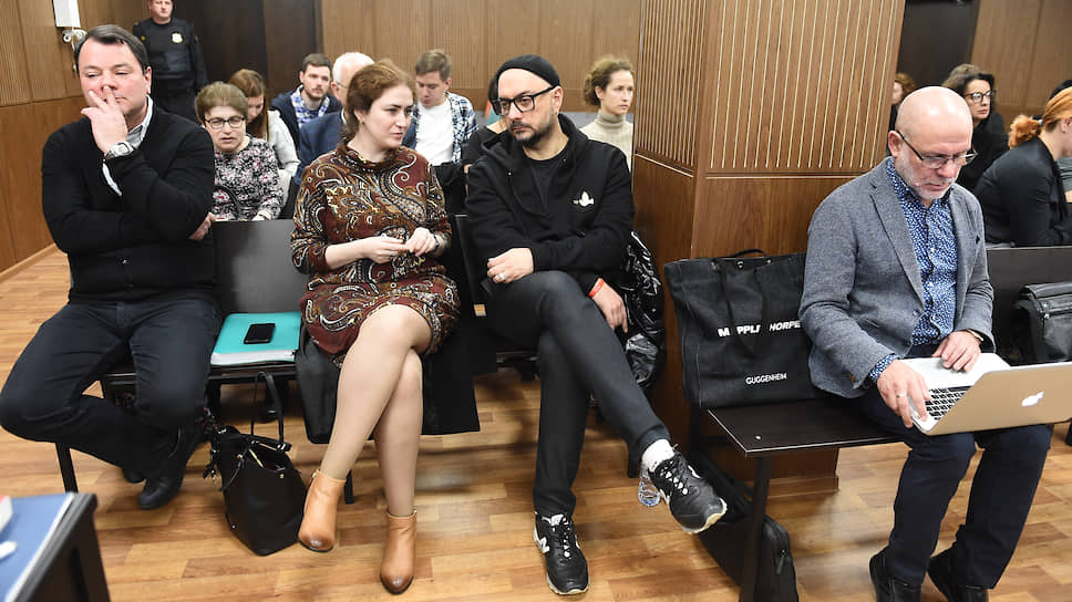 Слева направо: подсудимые по делу «Седьмой студии» Юрий Итин, Софья Апфельбаум, Кирилл Серебренников и Алексей Малобродский