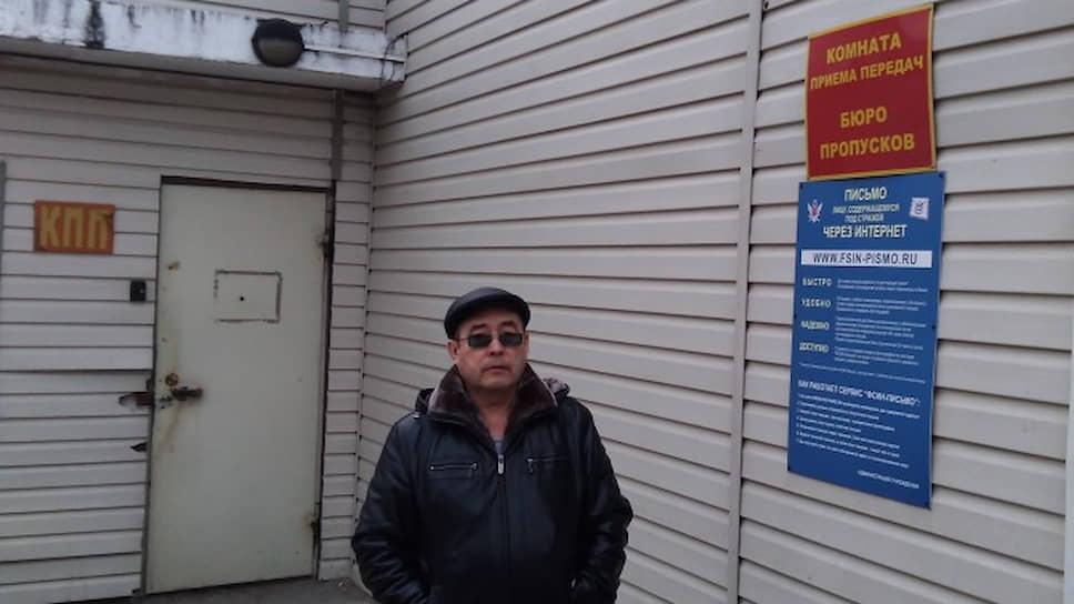 Салим Шамсутдинов, отец Рамиля Шамсутдинова