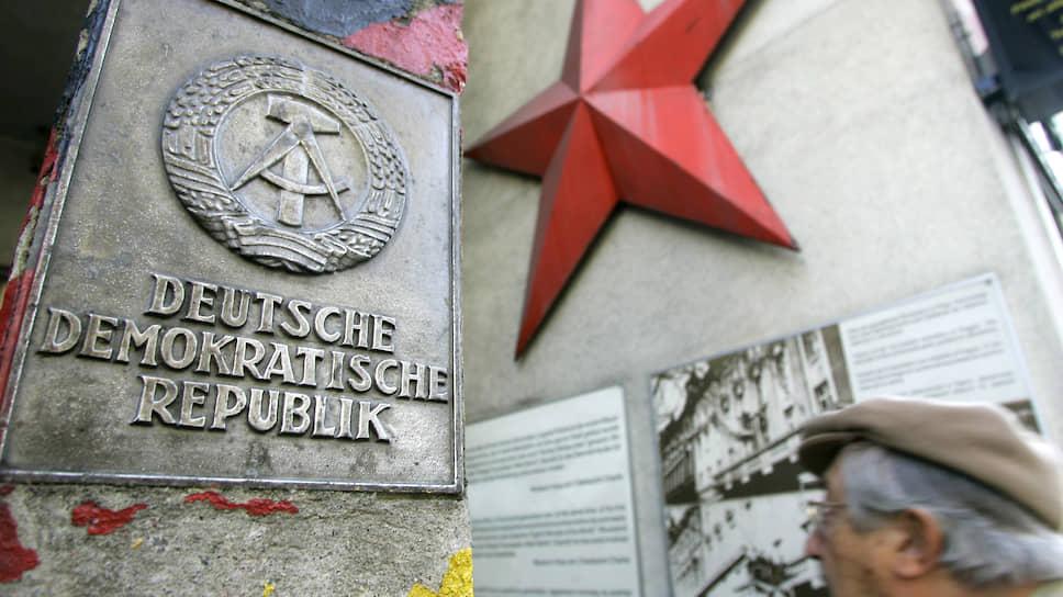 Как Восточная Германия простилась с социализмом