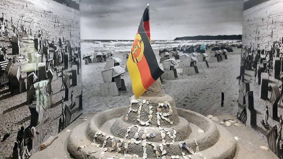 Эта диорама из музея ГДР посвящена одному из главных завоеваний восточногерманского социализма — возможности дешево или бесплатно отдохнуть по профсоюзной путевке