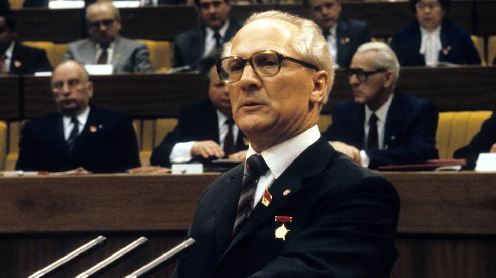 Судьбы лидеров ГДР после объединения Германии